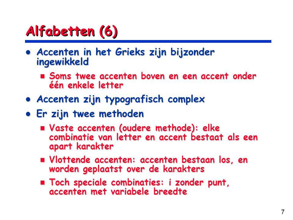 Alfabetten (6) Accenten in het Grieks zijn bijzonder ingewikkeld