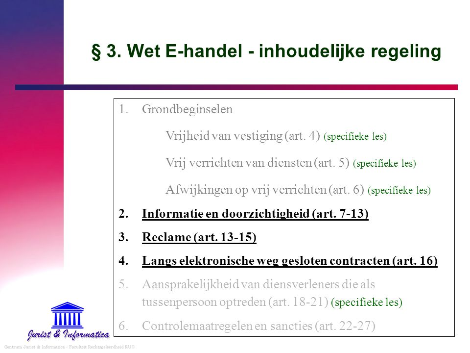 § 3. Wet E-handel - inhoudelijke regeling