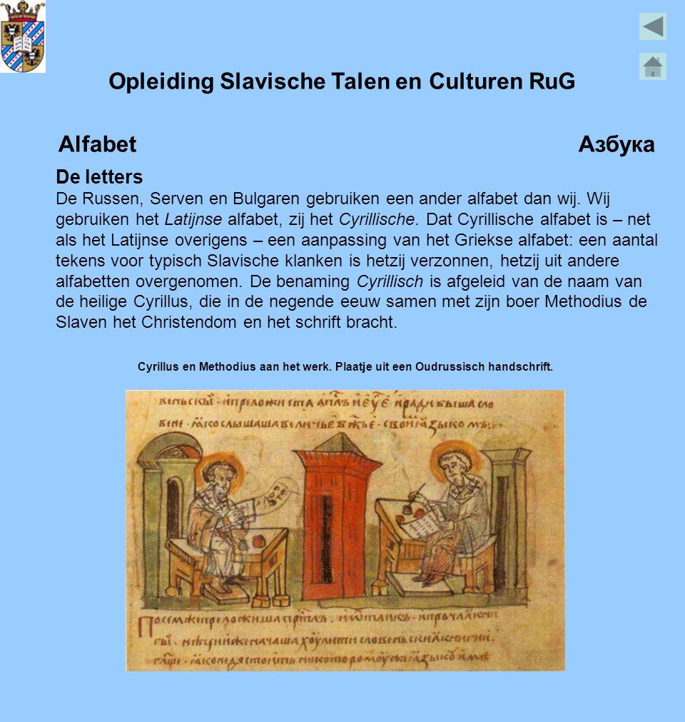 Opleiding Slavische Talen en Culturen RuG