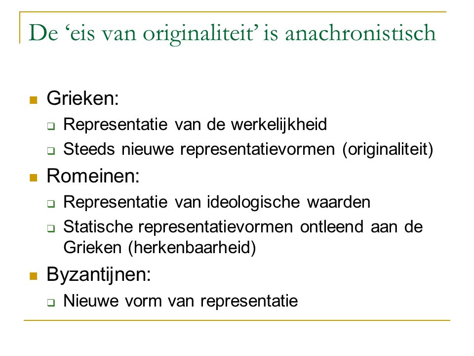 De 'eis van originaliteit' is anachronistisch