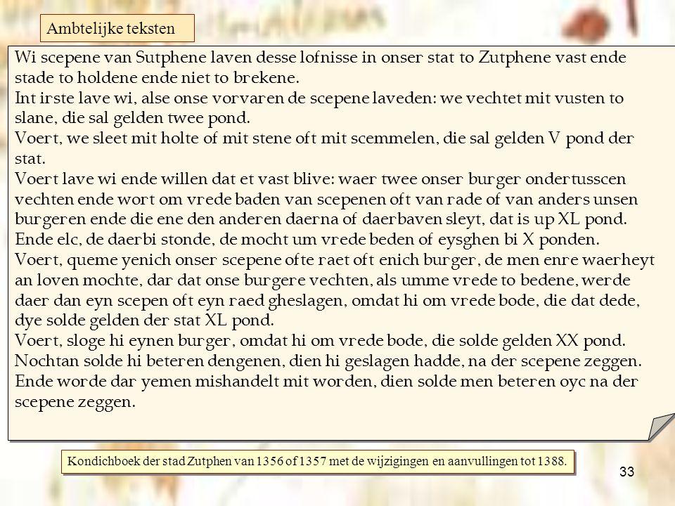 Middelnederlands Ambtelijke teksten