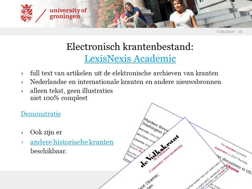 Electronisch krantenbestand: LexisNexis Academic