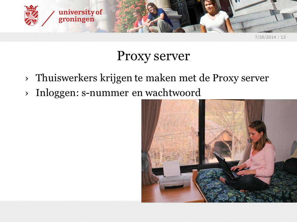 Proxy server Thuiswerkers krijgen te maken met de Proxy server