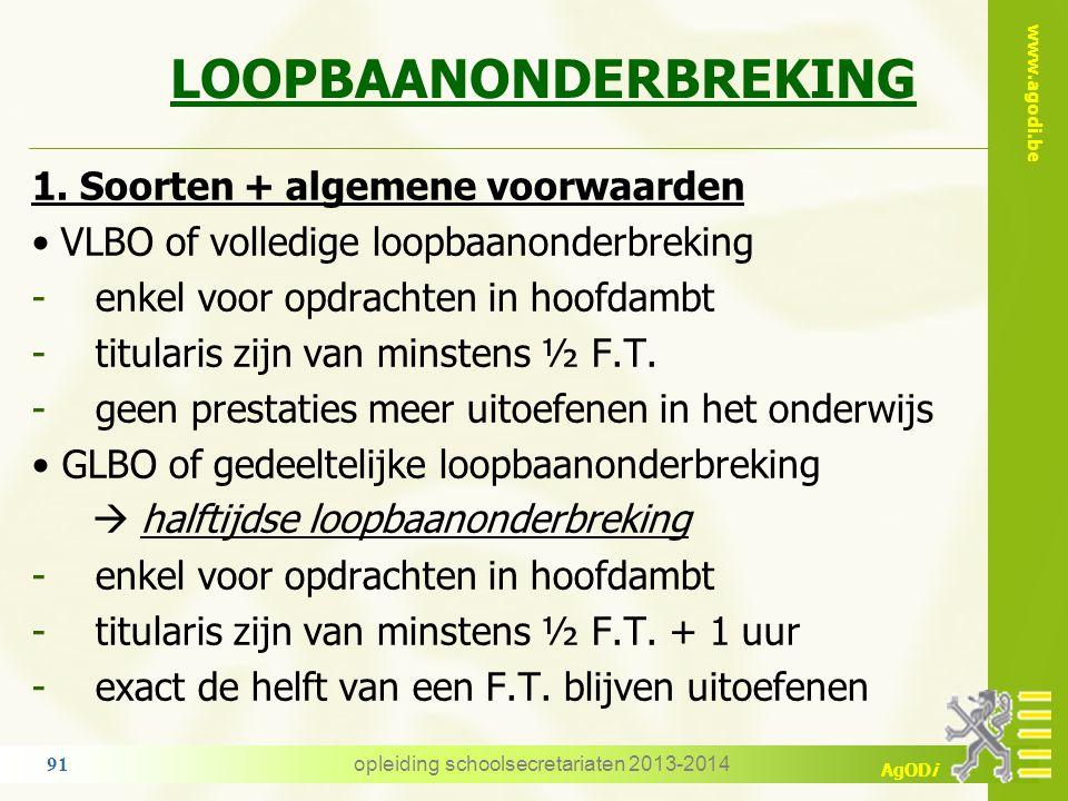 LOOPBAANONDERBREKING