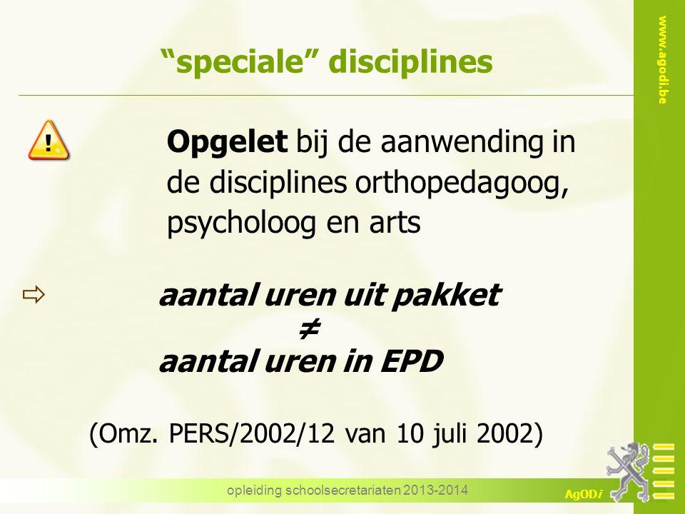 speciale disciplines