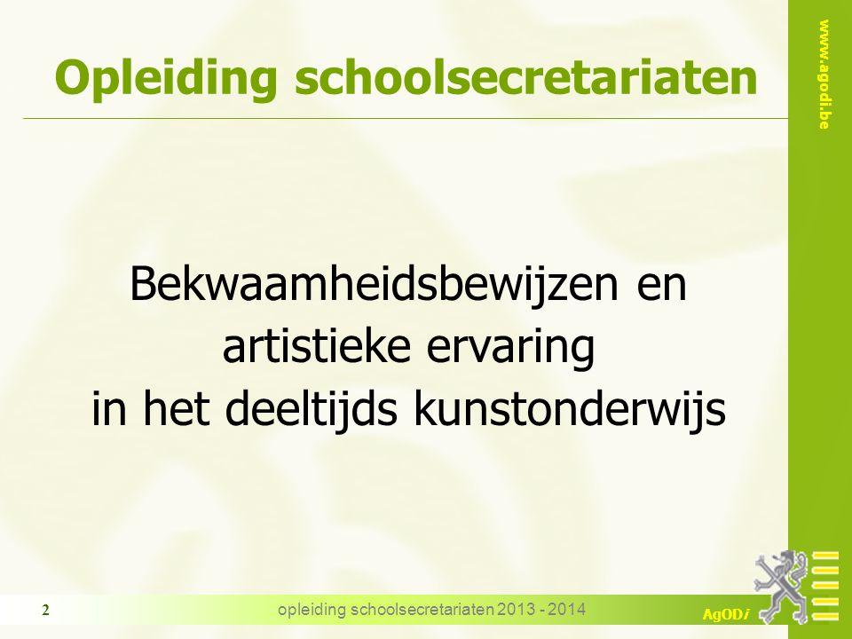 Opleiding schoolsecretariaten