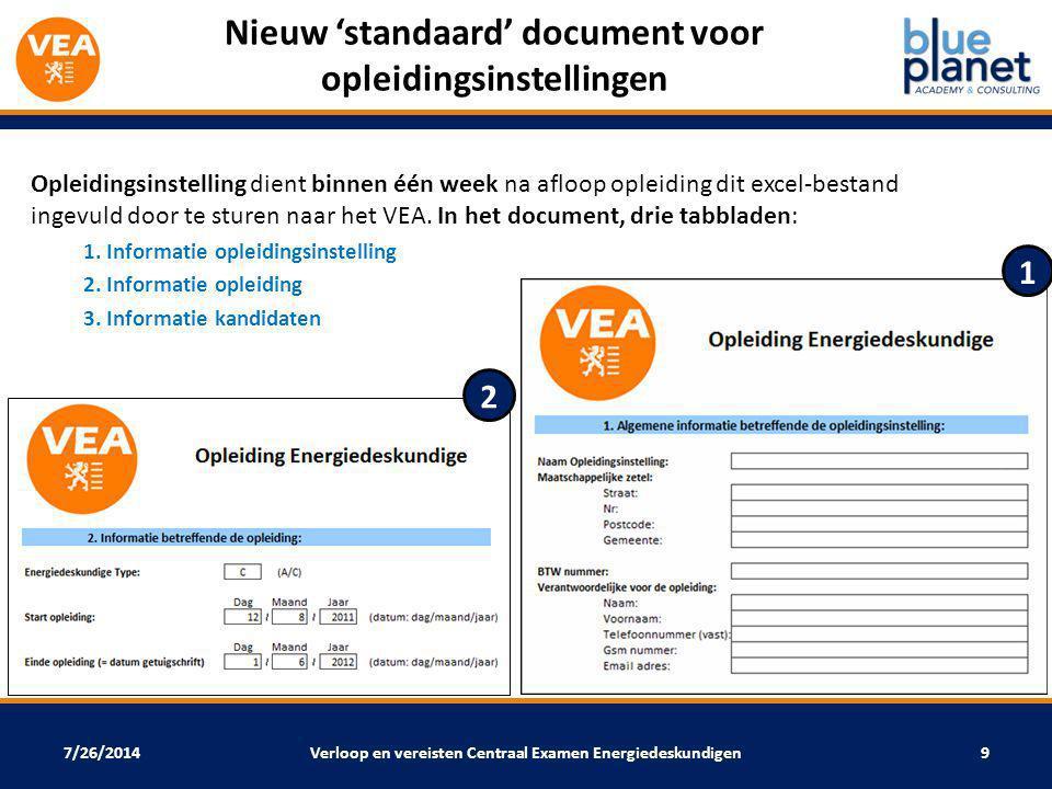 Nieuw 'standaard' document voor opleidingsinstellingen