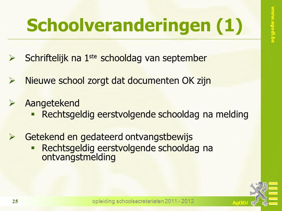 Schoolveranderingen (1)