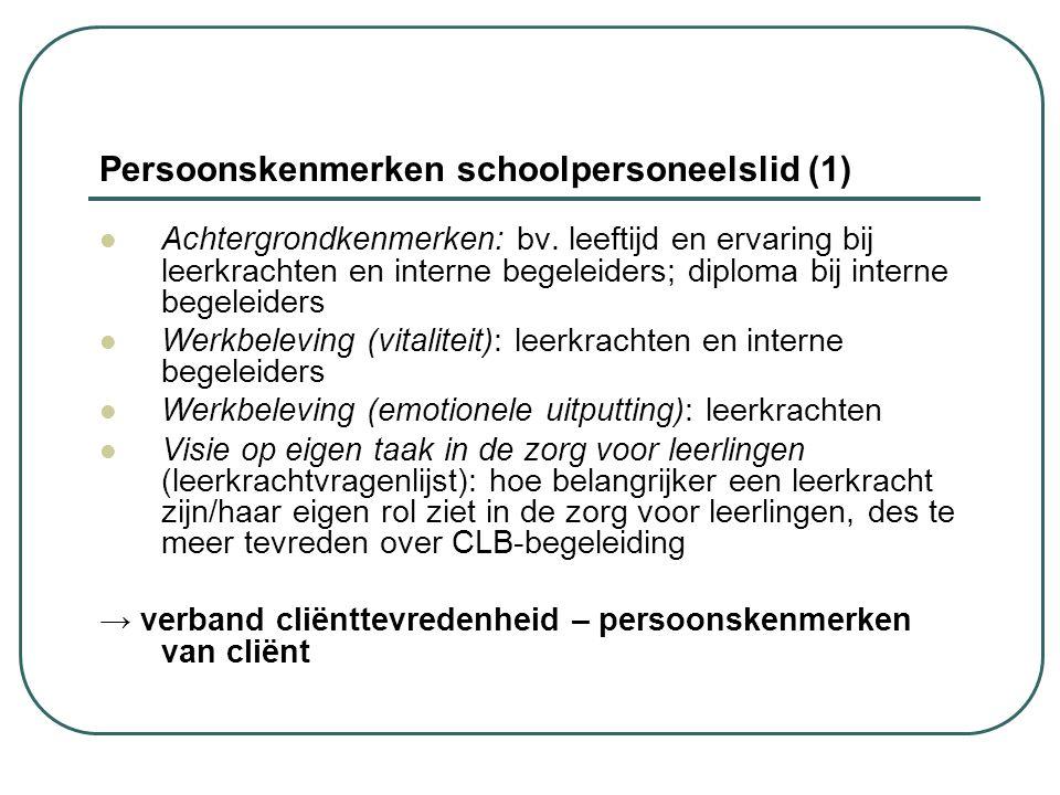 Persoonskenmerken schoolpersoneelslid (1)