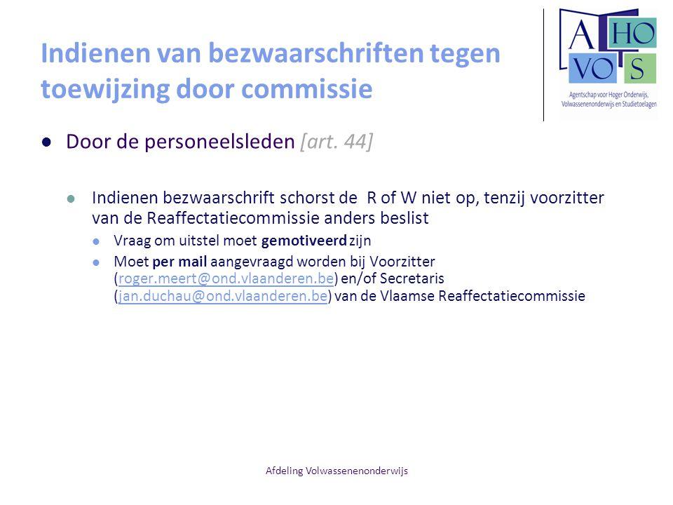 Indienen van bezwaarschriften tegen toewijzing door commissie