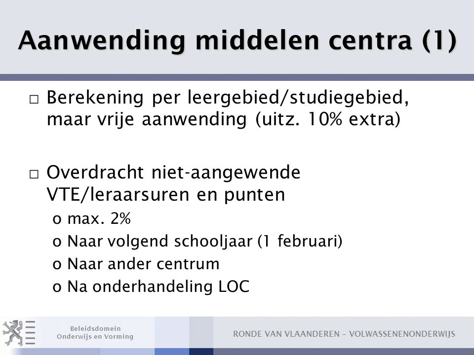 Aanwending middelen centra (1)