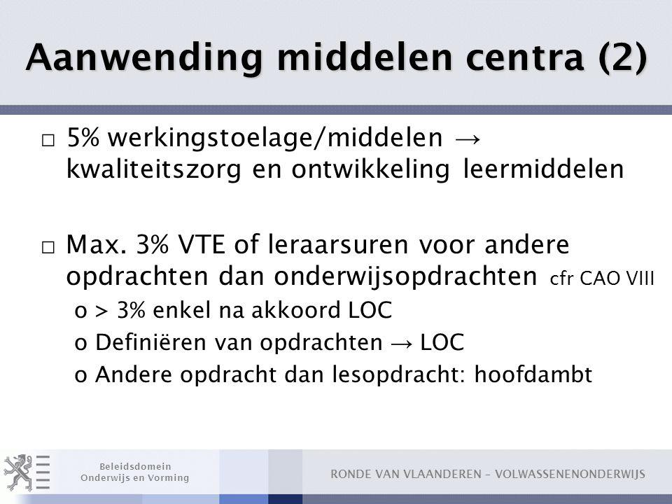 Aanwending middelen centra (2)