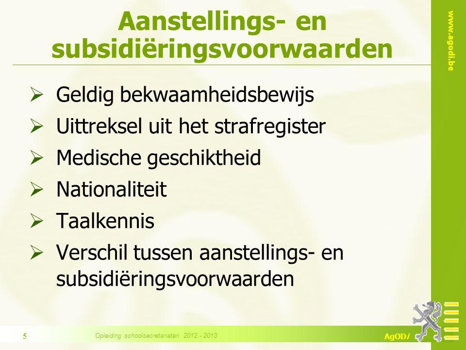 Aanstellings- en subsidiëringsvoorwaarden
