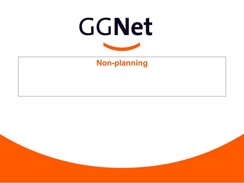 Non-planning