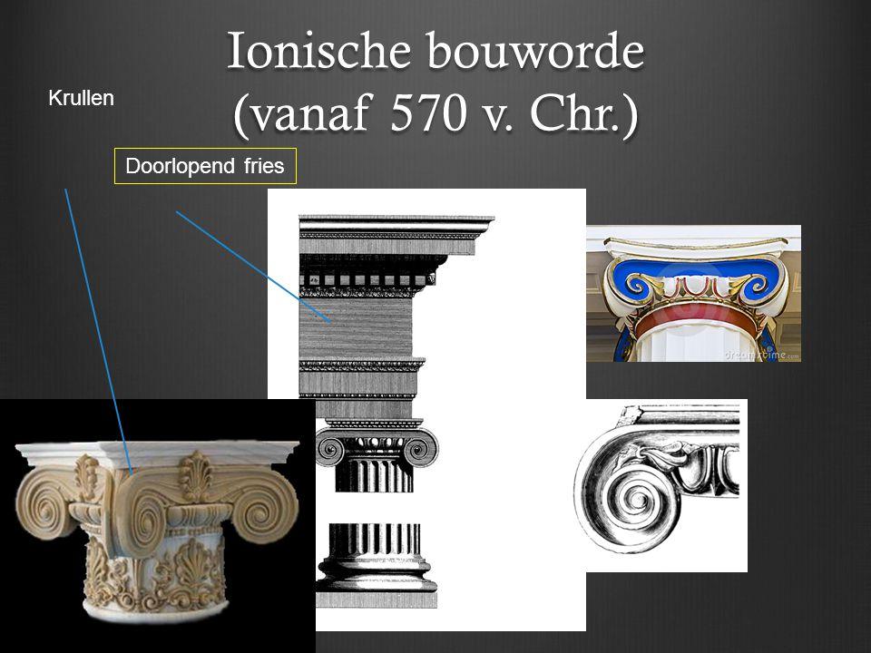 Ionische bouworde (vanaf 570 v. Chr.)