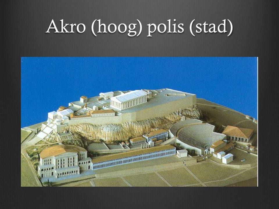 Akro (hoog) polis (stad)