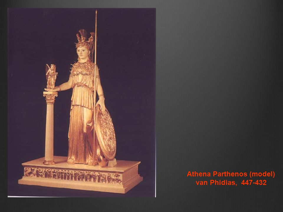 Athena Parthenos (model)