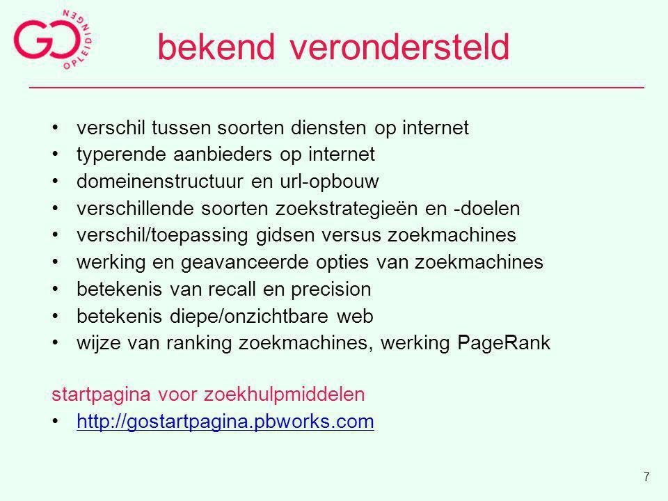 bekend verondersteld verschil tussen soorten diensten op internet