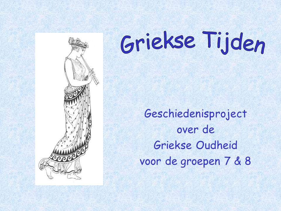 Geschiedenisproject over de Griekse Oudheid voor de groepen 7 & 8