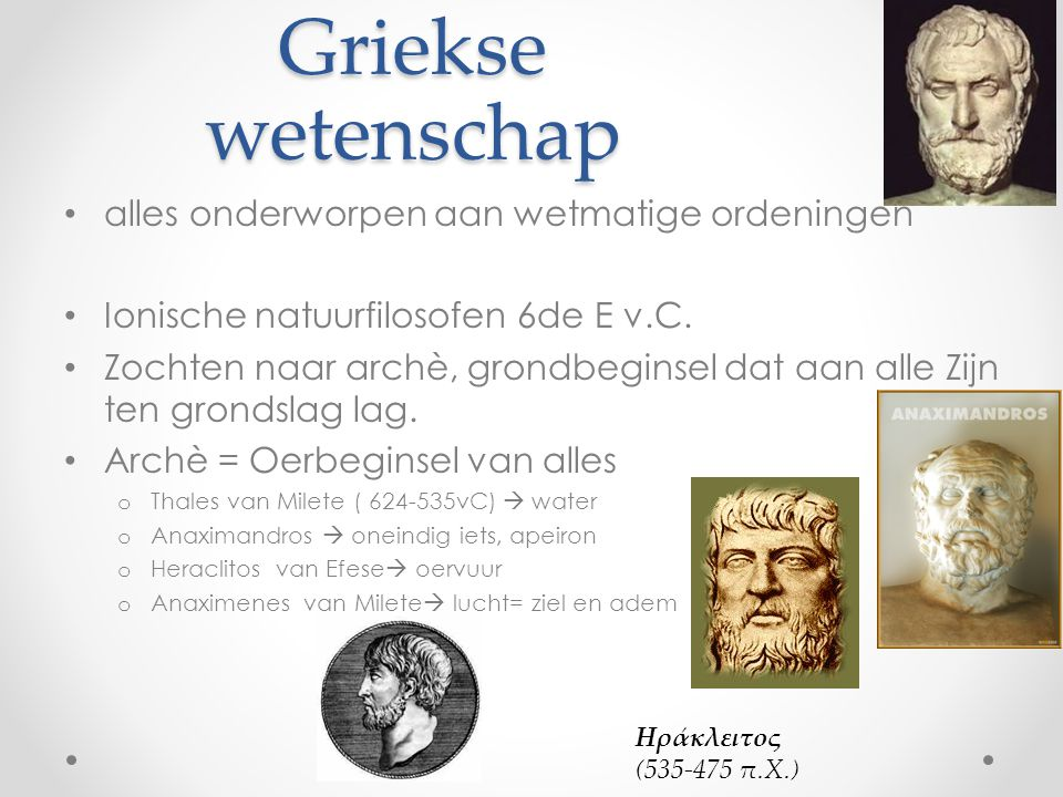 Griekse wetenschap alles onderworpen aan wetmatige ordeningen