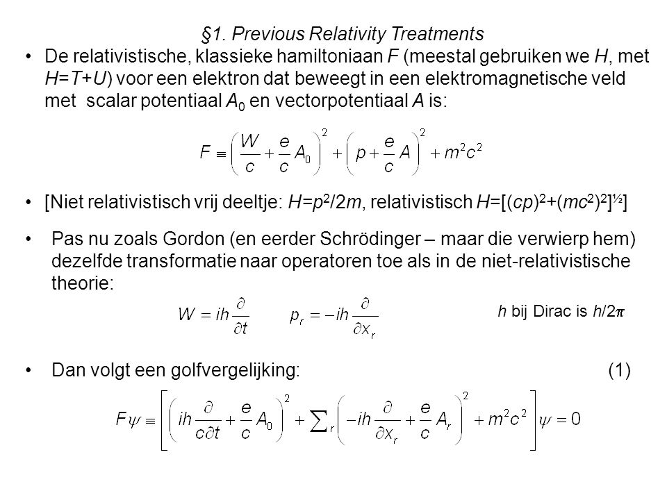 §1. Previous Relativity Treatments