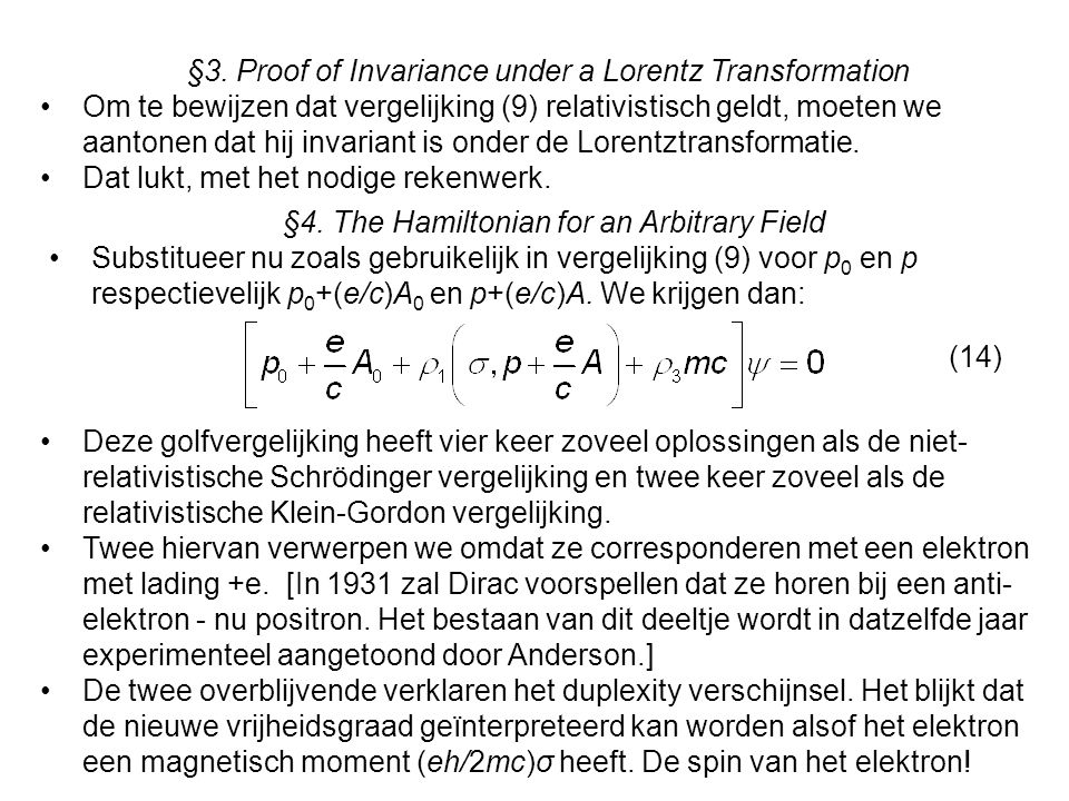 §3. Proof of Invariance under a Lorentz Transformation