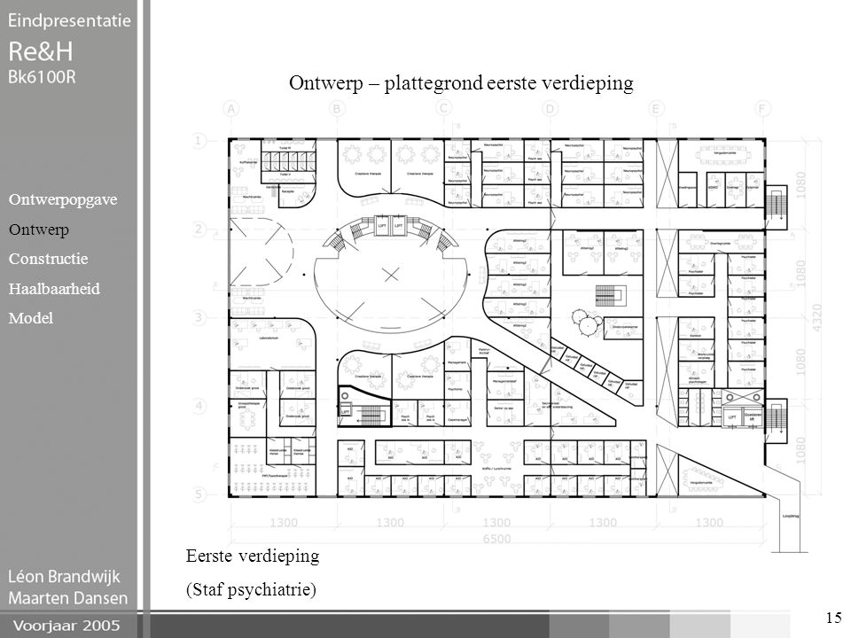 Ontwerp – plattegrond eerste verdieping