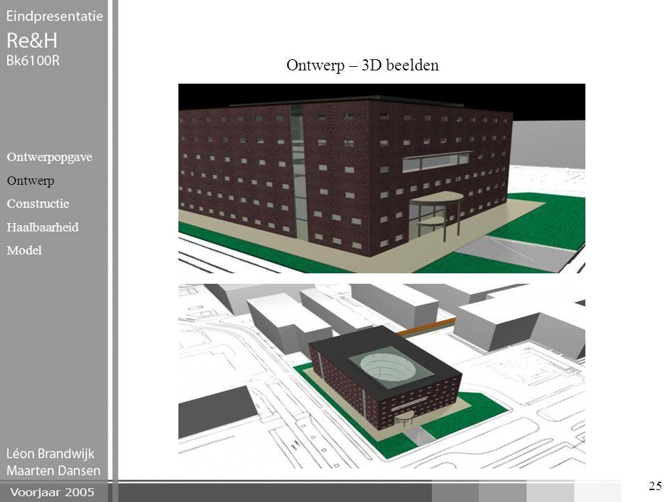 Ontwerp – 3D beelden Ontwerpopgave Ontwerp Constructie Haalbaarheid