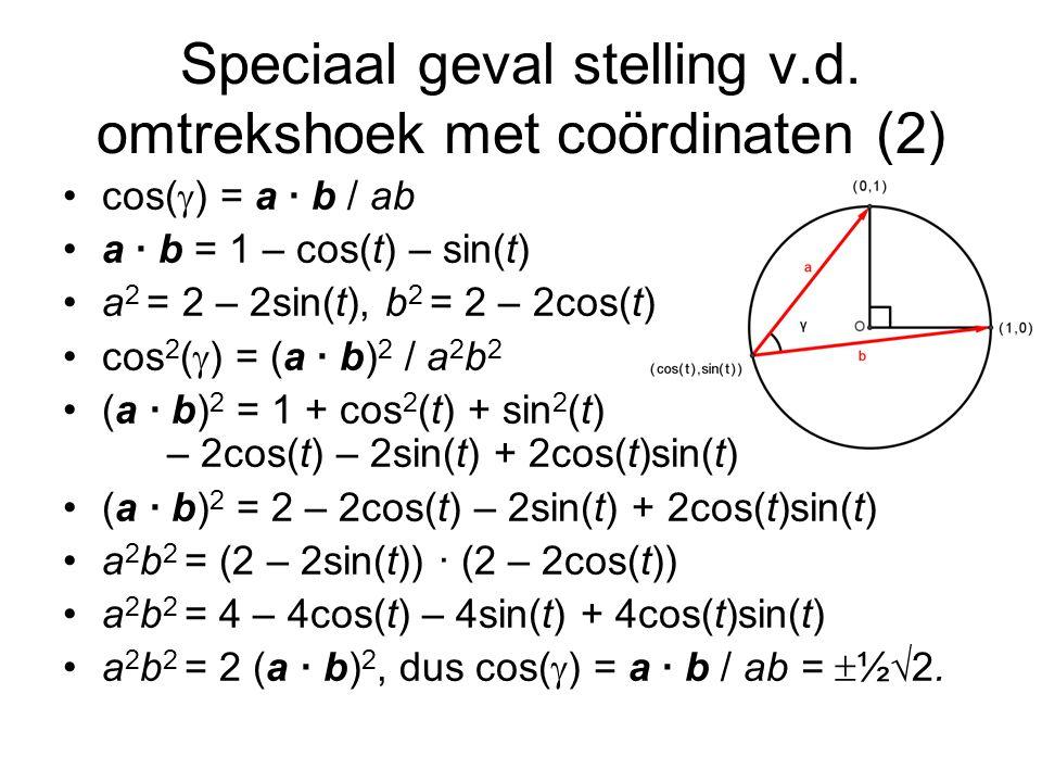Speciaal geval stelling v.d. omtrekshoek met coördinaten (2)