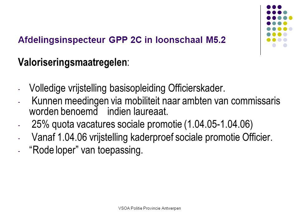 Afdelingsinspecteur GPP 2C in loonschaal M5.2