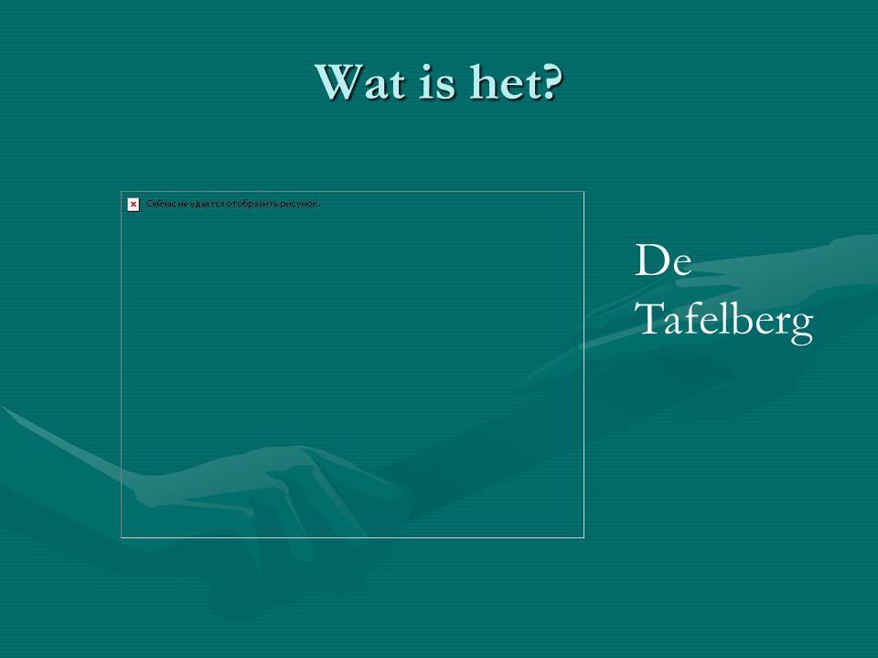 Wat is het De Tafelberg