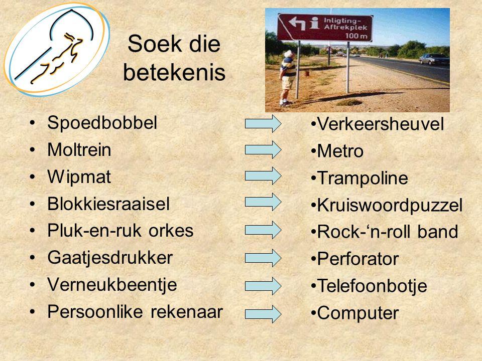 Soek die betekenis Spoedbobbel Verkeersheuvel Moltrein Metro Wipmat