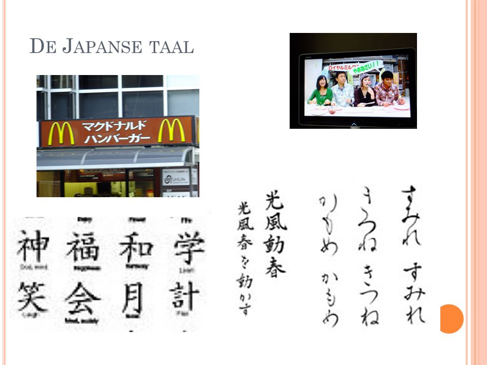 De Japanse taal