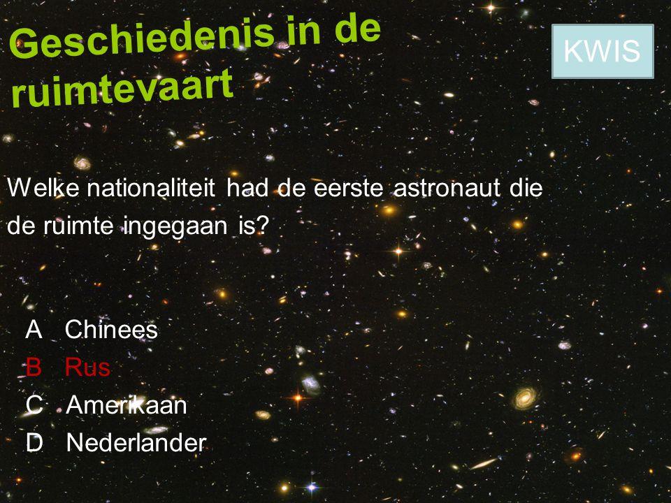 Geschiedenis in de ruimtevaart