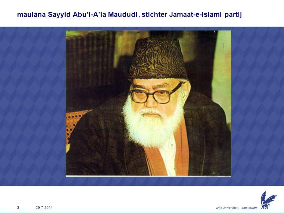 maulana Sayyid Abu'l-A'la Maududi , stichter Jamaat-e-Islami partij