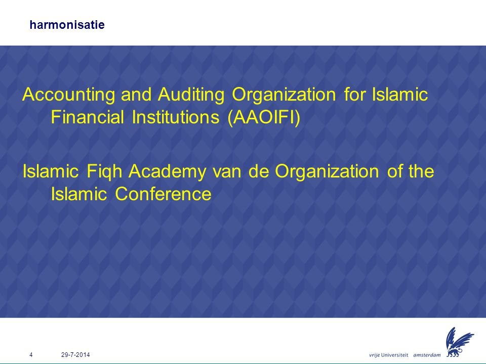 Islamic Fiqh Academy van de Organization of the Islamic Conference