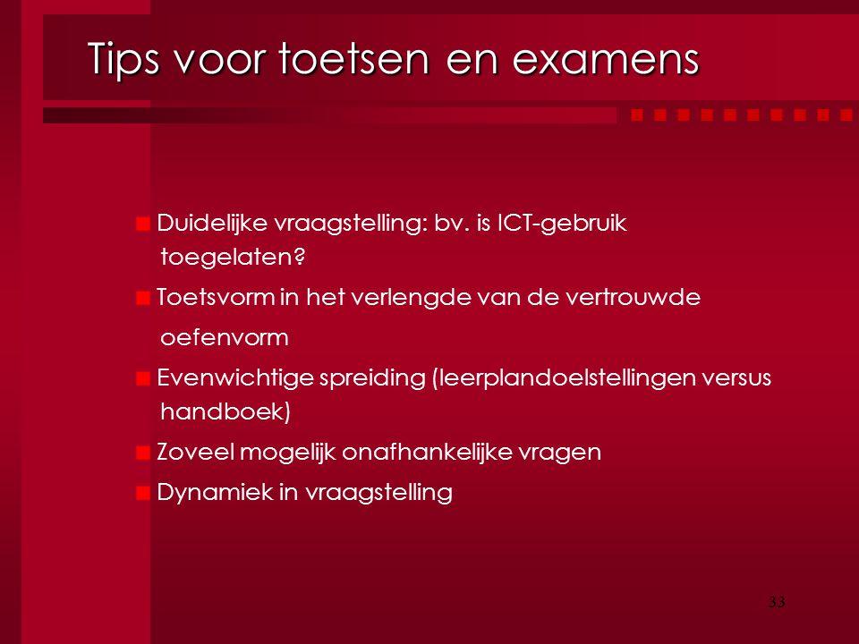 Tips voor toetsen en examens