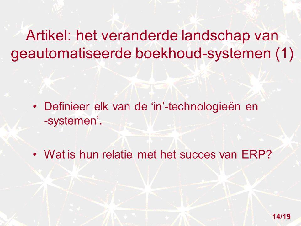 Artikel: het veranderde landschap van geautomatiseerde boekhoud-systemen (1)