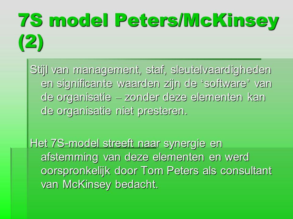 7S model Peters/McKinsey (2)