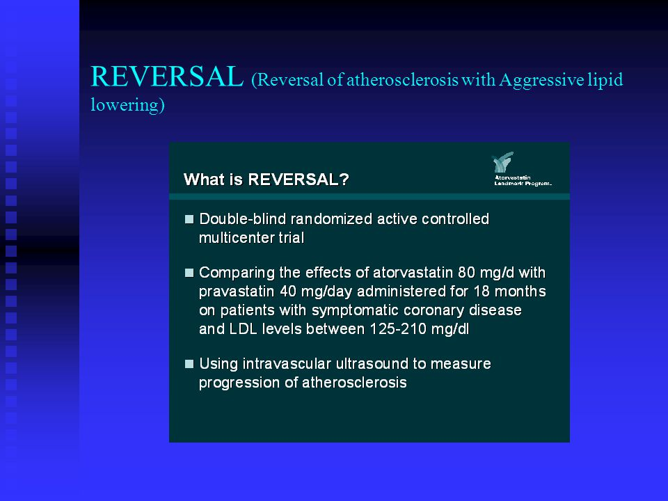 REVERSAL (Reversal of atherosclerosis with Aggressive lipid lowering)