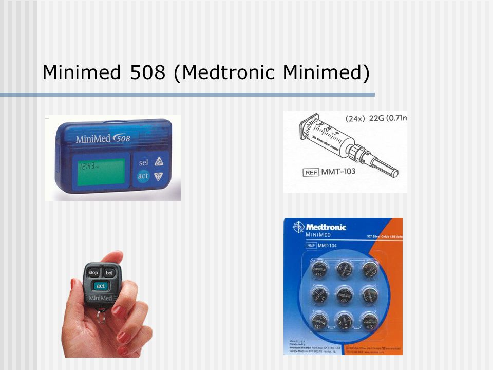 Minimed 508 (Medtronic Minimed)