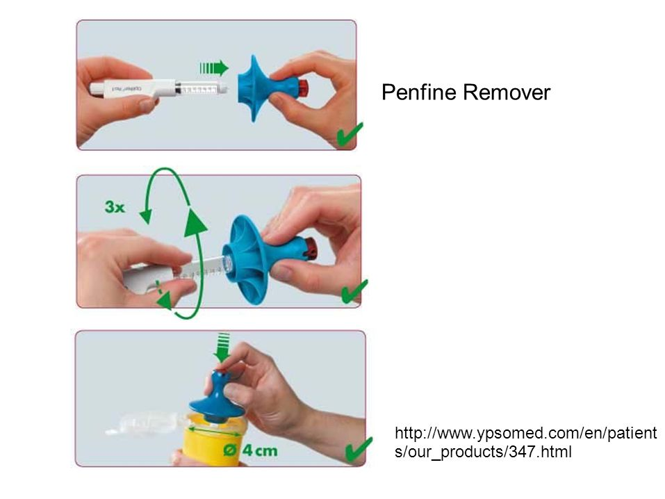 Penfine Remover http://www.ypsomed.com/en/patient s/our_products/347.html