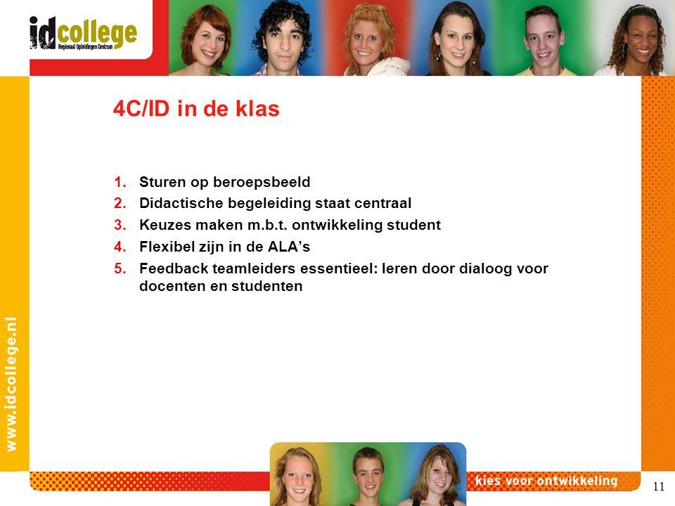 4C/ID in de klas Sturen op beroepsbeeld