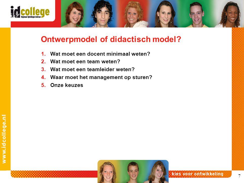 Ontwerpmodel of didactisch model