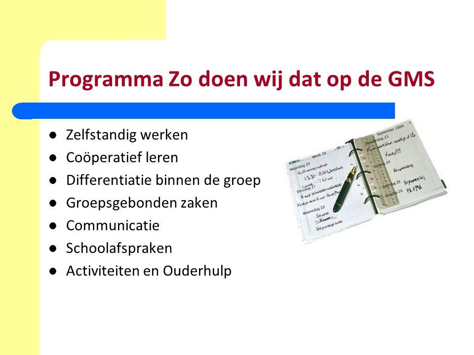 Programma Zo doen wij dat op de GMS