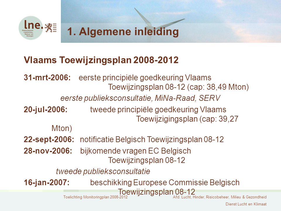 eerste publieksconsultatie, MiNa-Raad, SERV