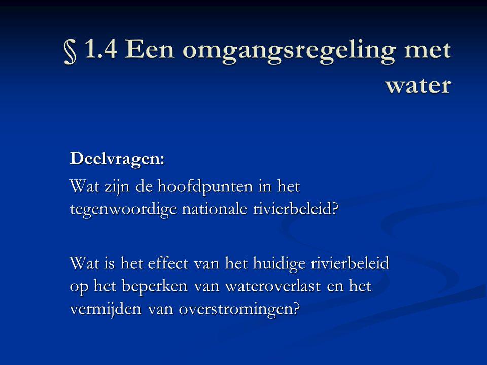 § 1.4 Een omgangsregeling met water