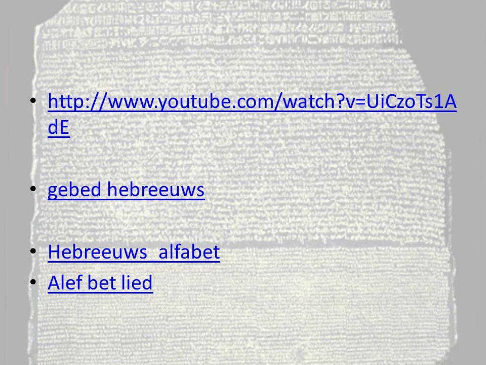 http://www.youtube.com/watch v=UiCzoTs1AdE gebed hebreeuws Hebreeuws_alfabet Alef bet lied