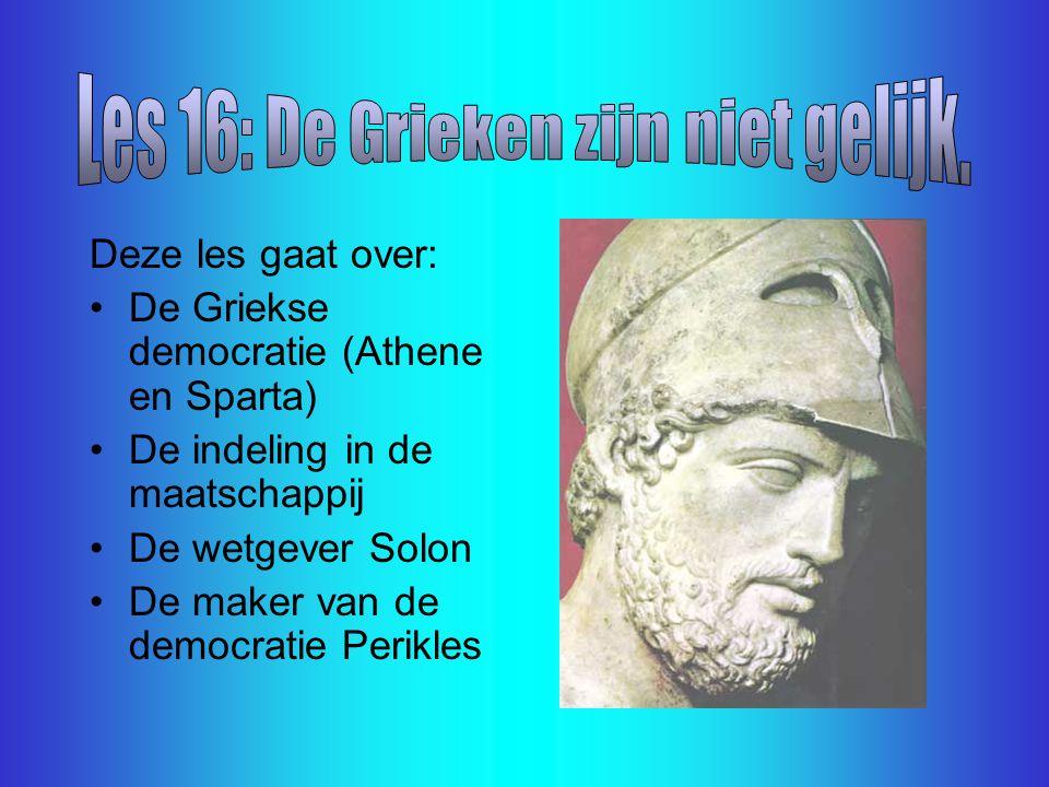 Les 16: De Grieken zijn niet gelijk.