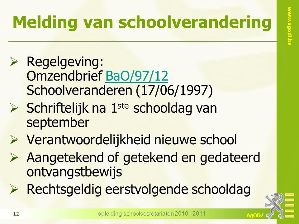 Melding van schoolverandering